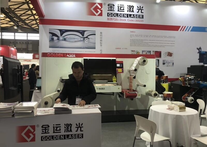 LC350 label laser die cutting machine will be unveiled at the Labelexpo Asia 2019