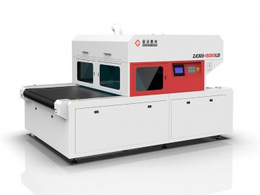 Galvo Laser Perforating Cutting Machine for Sandpaper Abrasive Paper